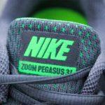 Nike Zoom Pegasus Turbo Review